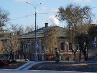 Astrakhan, Darvin st, house 15. Apartment house