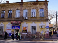 Astrakhan, Epishin st, house 26. Apartment house with a store on the ground-floor