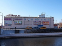 Astrakhan, shopping center Московский, Gilyanskaya st, house 94