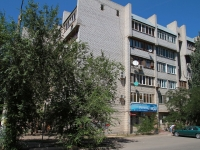 Astrakhan, Akhsharumov st, house 1. Apartment house
