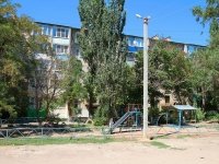 Astrakhan, Akhsharumov st, house 2. Apartment house