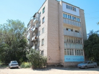Astrakhan, Akhsharumov st, house 4. Apartment house