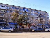 Astrakhan, Akhsharumov st, house 6. Apartment house