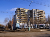 Astrakhan, Akhsharumov st, house 8. Apartment house