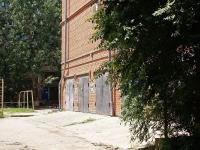 阿斯特拉罕, Akhsharumov st, 房屋 34. 写字楼
