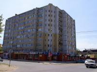 Astrakhan, Akhsharumov st, house 52. Apartment house