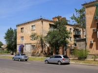 Astrakhan, Akhsharumov st, house 54. Apartment house