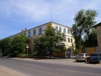 Астрахань, офисное здание Астраханьоблгаз, ОАО, улица Ахшарумова, дом 76