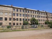 Астрахань, интернат №3, улица Ахшарумова, дом 80