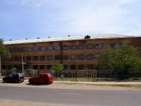 阿斯特拉罕, 寄宿学校 №3, Akhsharumov st, 房屋 80