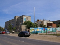 Астрахань, улица Ахшарумова, дом 82. родильный дом