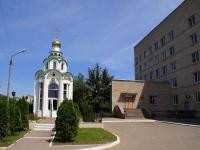 Astrakhan, Akhsharumov st, house 82. birthing centre