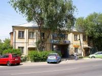 Астрахань, улица Ахшарумова, дом 151. офисное здание