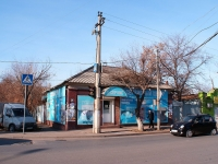 Astrakhan, Akhsharumov st, house 157. multi-purpose building