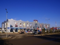 Astrakhan, shopping center ВАСТОРГ, Bakinskaya st, house 39