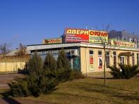 Астрахань, улица Бакинская, дом 41. магазин