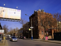 Astrakhan, Lychmanov st, house 28. office building