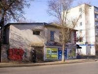 阿斯特拉罕, Trofimov st, 房屋 110. 公寓楼