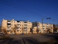 阿斯特拉罕, Ostrovsky st, 房屋 51. 公寓楼