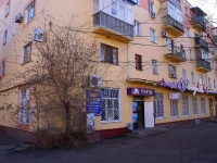 Astrakhan, Ostrovsky st, house 60. Apartment house