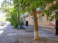 Astrakhan, Ostrovsky st, house 61А. Apartment house with a store on the ground-floor