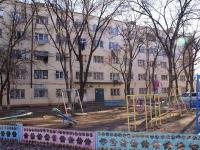Astrakhan, Ostrovsky st, house 62. Apartment house