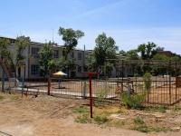 阿斯特拉罕, Ostrovsky st, 房屋 63А. 幼儿园