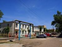 Astrakhan, Ostrovsky st, house 63А. nursery school