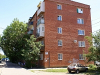Astrakhan, Ostrovsky st, house 67. Apartment house
