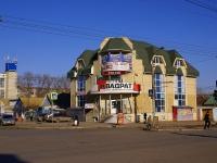 Астрахань, улица Николая Островского, дом 69. магазин