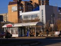 Astrakhan, college Астраханский базовый медицинский колледж, Ostrovsky st, house 111