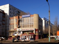 Astrakhan, Ostrovsky st, house 117А. office building