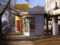 улица Николая Островского, дом 119. больница