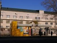 Астрахань, улица Николая Островского, дом 119. больница