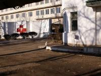 阿斯特拉罕, Ostrovsky st, 房屋 119. 医院