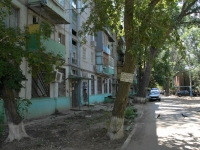Astrakhan, Ostrovsky st, house 121. Apartment house
