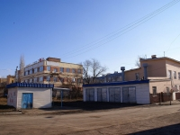 Astrakhan, Ostrovsky st, house 122. office building