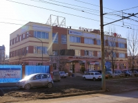 Astrakhan, office building ГЛОБАЛ, Ostrovsky st, house 124