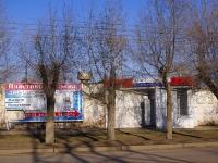 阿斯特拉罕, 商店 Арта, Ostrovsky st, 房屋 127А