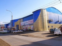Astrakhan, Ostrovsky st, house 128. shopping center