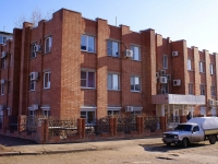 Astrakhan, Ostrovsky st, house 130А. multi-purpose building