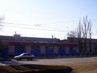 Астрахань, пожарная часть Испытательная пожарная лаборатория МЧС России по Астраханской области, улица Николая Островского, дом 136