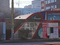 Astrakhan, Ostrovsky st, house 140Б. store