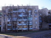 Astrakhan, Ostrovsky st, house 144А. Apartment house