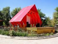 """Астрахань, парк """"Планета"""", улица Николая Островского, дом 146 к.2"""