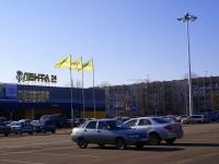 Astrakhan, shopping center ЛЕНТА, Ostrovsky st, house 146