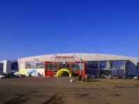 Astrakhan, sport center ЗВЁЗДНЫЙ, Ostrovsky st, house 147