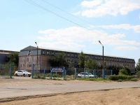 Astrakhan, automobile dealership Mitsubishi motors, Ostrovsky st, house 148О