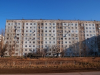 Astrakhan, Ostrovsky st, house 150 к.1. Apartment house