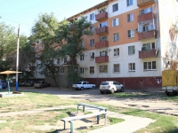 Astrakhan, Ostrovsky st, house 156 к.1. Apartment house